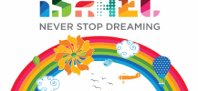 """Israel """"Never Stop Dreaming"""""""